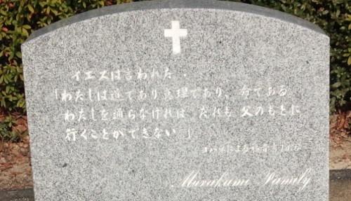 DSC_0144 -3