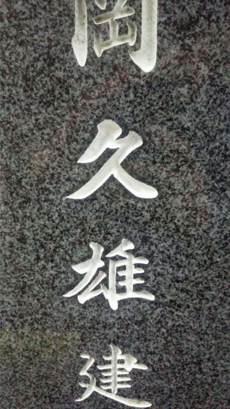 DSC_0071