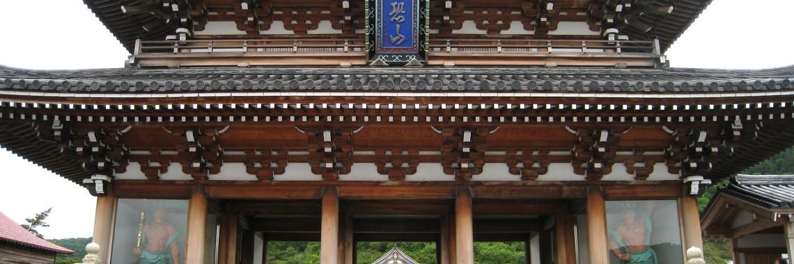 Sanmon_Gate_of_Bodai-ji_Temple_at_Mount_Osore
