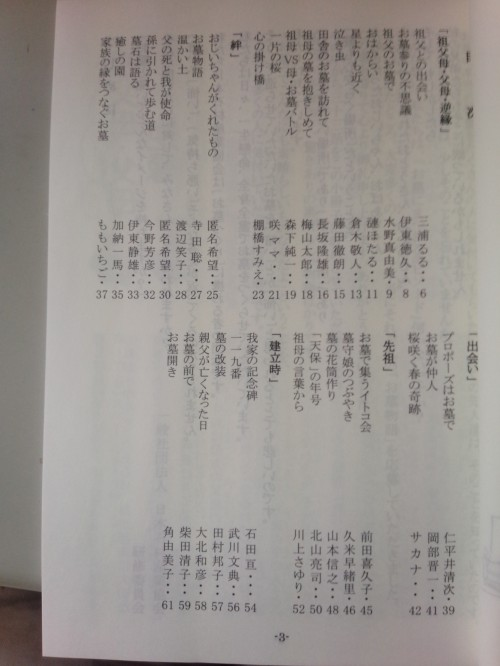 DSC_0037