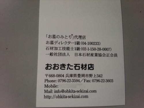 DSC_0093-2