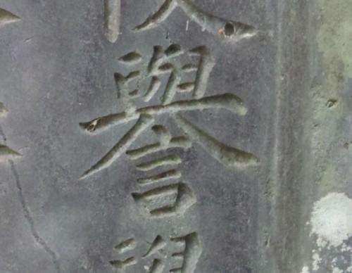 DSC_0016-2