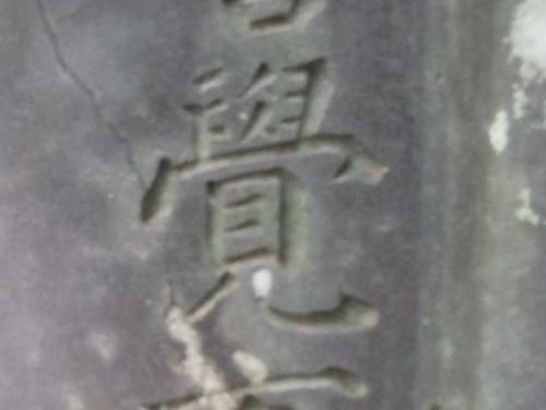 DSC_0019-2