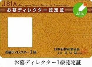 card_001