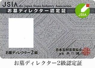 card_002 (1)