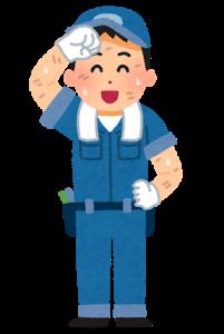 job_seibishi_ase