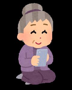 smartphone_suwaru_obaasan