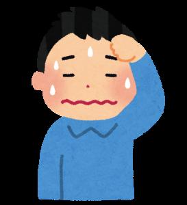 sick_hiyaase