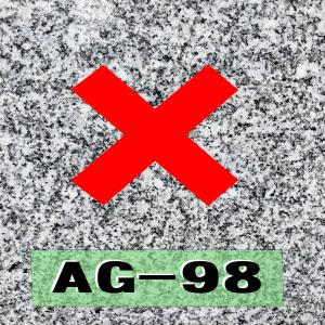 ag98b