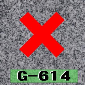 g614b