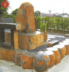 伊達の墓08
