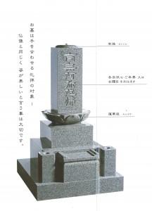 宝珠塔03-2
