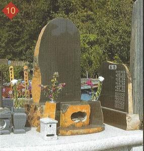 伊達の墓06