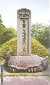 犬島石04