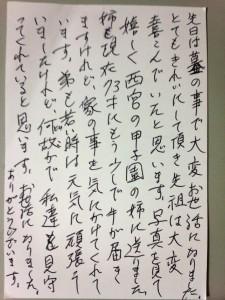 IMG_20150708_174921