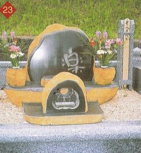伊達の墓09