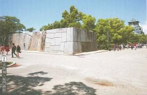 犬島石06