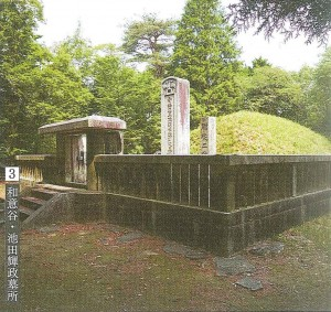 犬島石05