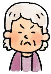 face_obaasan_angry